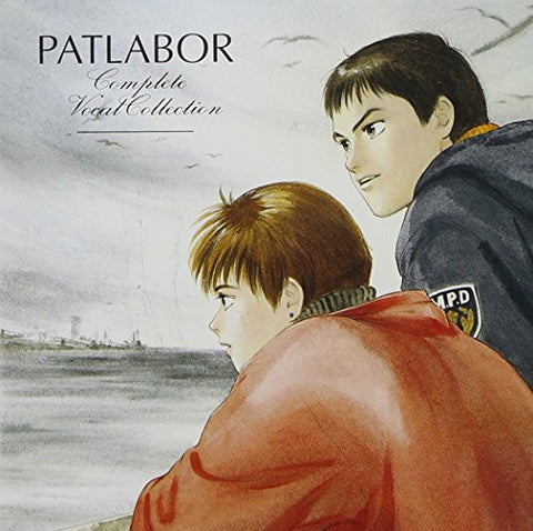 Image for PATLABOR Complete Vocal Collection