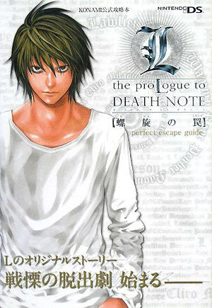 Image 1 for L: The Prologue To Death Note   Rasen No Wana Official Capture Book