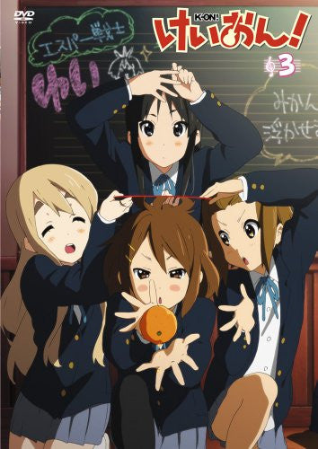Image 1 for Keion! Vol.3