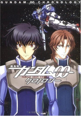 Image for Gundam 00 Chronology Art Book