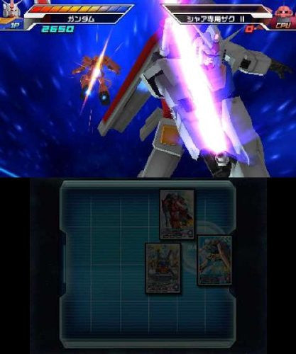 Image 2 for Mobile Suit Gundam: Try Age SP