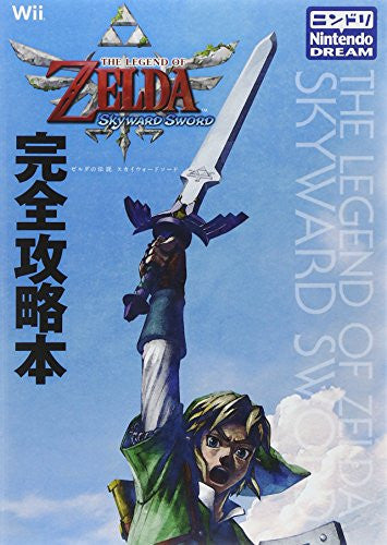 Image 1 for The Legend Of Zelda Sky Ward Sword Perfect Strategy Guide Book / Wii