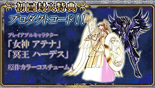 Image 1 for Saint Seiya: Soldiers' Soul