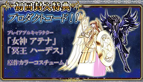 Image for Saint Seiya: Soldiers' Soul