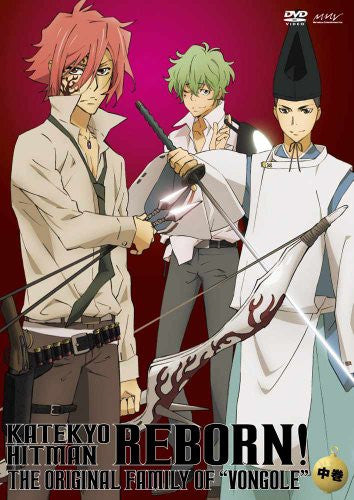 Image 1 for Katekyo Hitman Reborn! Primo Family Hen Part.2