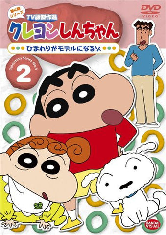 Image for Crayon Shin Chan The TV Series - The 4th Season 2