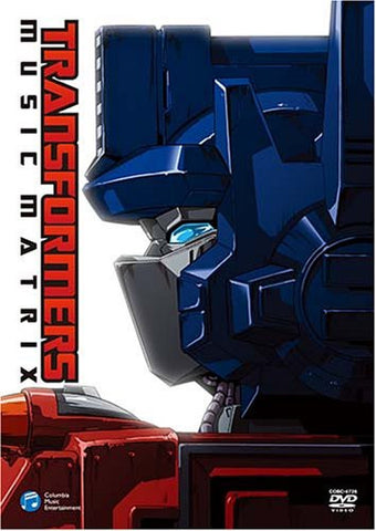 Image for Transformer Theme Song DVD Collection