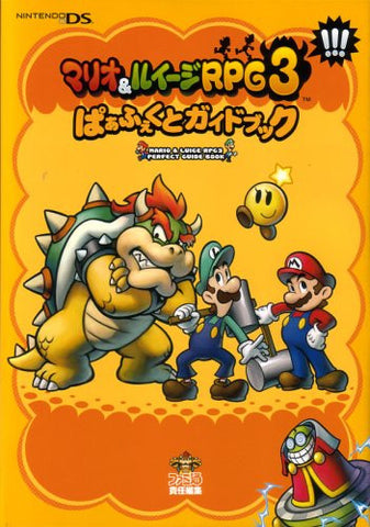 Image for Mario & Luigi Rpg3!!! Guide Book