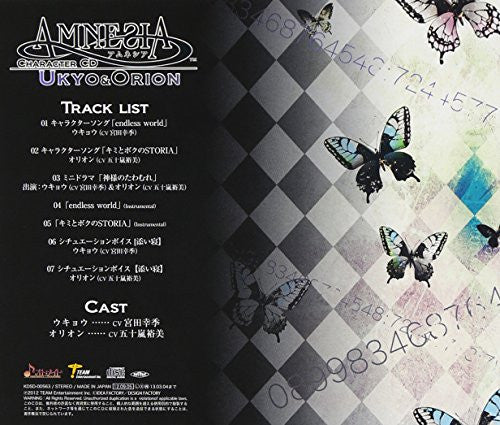Image 2 for AMNESIA Character CD Ukyo & Orion