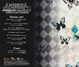 Thumbnail 2 for AMNESIA Character CD Ukyo & Orion