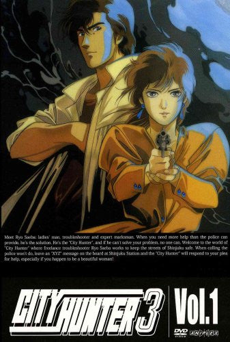 Image 1 for City Hunter 3 Vol.1