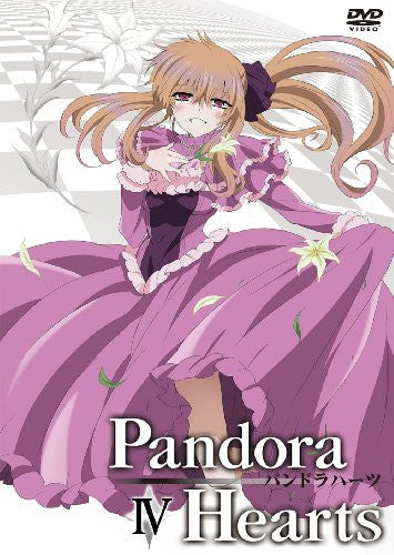 Image 3 for Pandorahearts DVD Retrace IV
