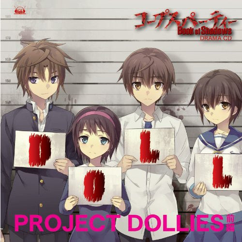 "Image 1 for Corpse Party: Book of Shadows Drama CD ""PROJECT DOLLIES"" first part"