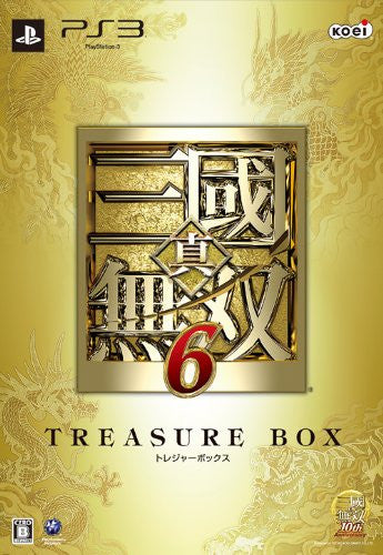 Image 1 for Shin Sangoku Musou 6 [Treasure Box]