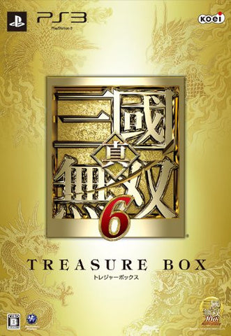 Image for Shin Sangoku Musou 6 [Treasure Box]