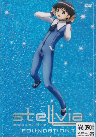 Image for Uchu no Stellvia (Stellvia in Space) FOUNDATION II