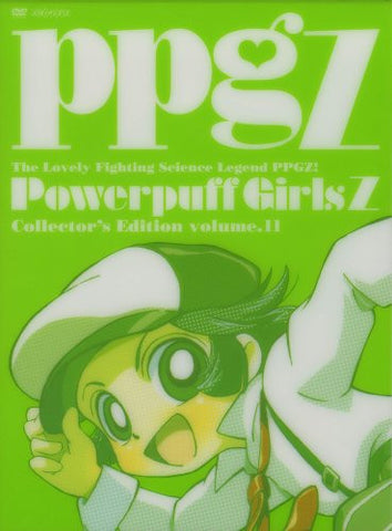 Image for Demashita! Powerpuff Girls Z Collector's Edition Vol.11 [Limited Edition]