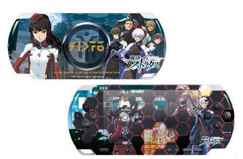 Image 1 for Senritsu no Stratus Persona Skin -Portable- [Takanosu Misogi Version]