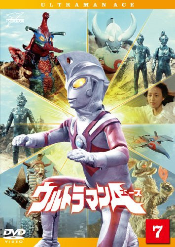 Image 2 for Ultraman Ace Vol.7