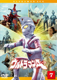 Thumbnail 2 for Ultraman Ace Vol.7