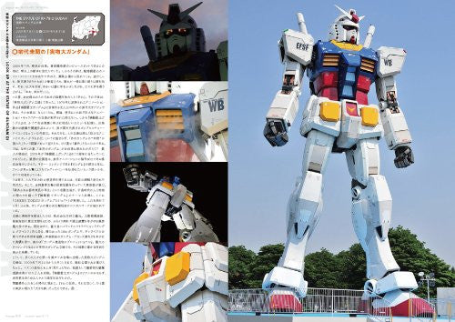 Image 2 for Gundam On Earth : Original Size Gundam Documentary Book W/Dvd