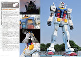 Thumbnail 2 for Gundam On Earth : Original Size Gundam Documentary Book W/Dvd