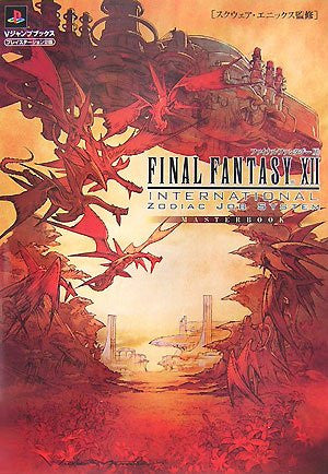 Image for Final Fantasy Xii International Zodiac Job System Masterbook