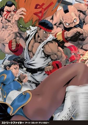 Image for Street Fighter Art Comic Anthology Illustration Art Book