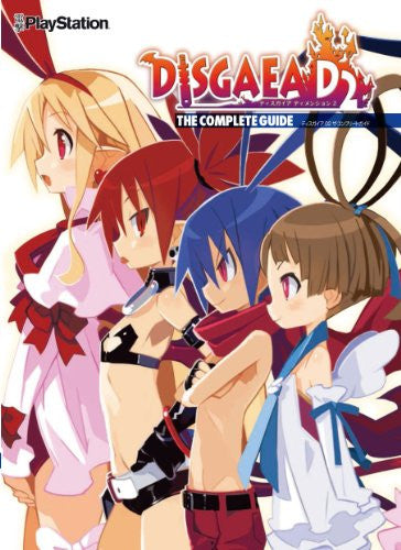 Image 1 for Disgaea D2 The Complete Guide