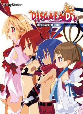 Image for Disgaea D2 The Complete Guide