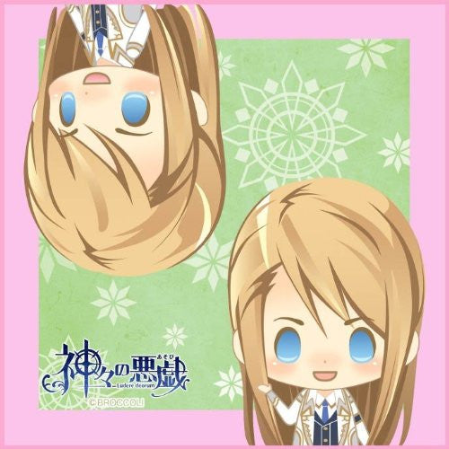 Image 1 for Kamigami no Asobi - Ludere deorum - Balder Hringhorni - Mini Towel (Broccoli)