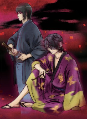 Image 2 for Theatrical Feature Gintama Shinyaku Benizakura Hen [2DVD+CD Limited Edition]