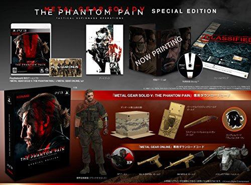 Image 2 for Metal Gear Solid V: The Phantom Pain [Limited Edition]