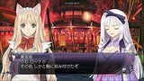 Thumbnail 3 for Blade Arcus from Shining EX