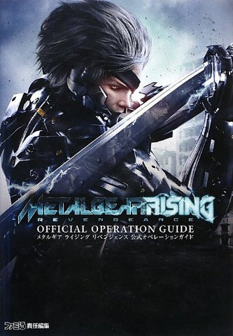 Image for Metal Gear Rising: Revengeance Official Operation Guide