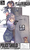 Thumbnail 7 for Little Armory LD003 - Police Shield A - 1/12 (Tomytec)