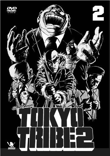 Image 1 for Tokyo Tribe 2 Vol.2