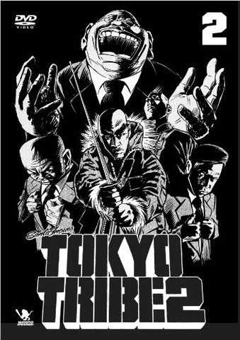 Image for Tokyo Tribe 2 Vol.2