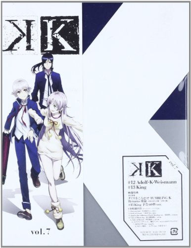 Image 1 for K Vol.7 [DVD+CD]