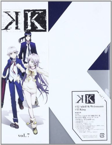 Image for K Vol.7 [DVD+CD]