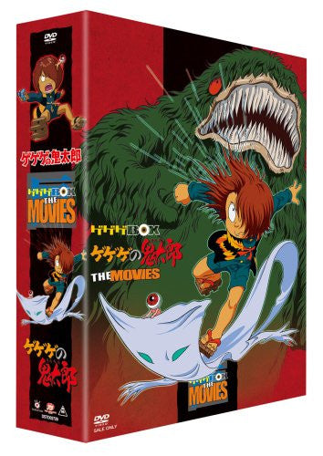 Image 1 for Gegege no Kitaro Gekijoban DVD-Box Gegege Box The Movies [Limited Edition]