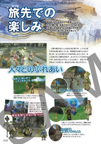Image 7 for Final Fantasy Crystal Chronicles: The Crystal Bearers Official Complete Guide