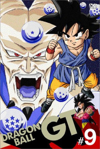 Image for Dragon Ball GT #9
