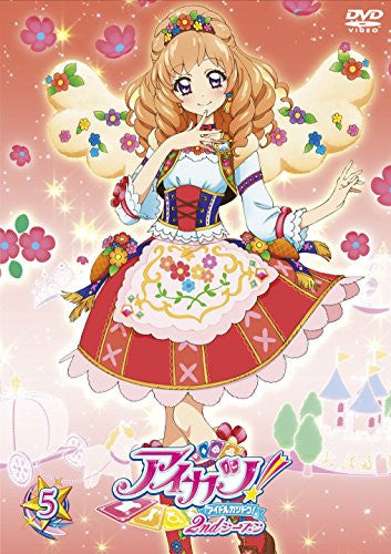 Image 2 for Aikatsu 2nd Season Vol.5