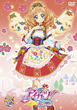 Thumbnail 2 for Aikatsu 2nd Season Vol.5