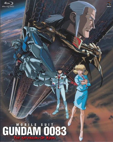 Image for Mobile Suit Gundam 0083 - Last Blitz Of Zion / Gion No Zanko [Limited Edition]