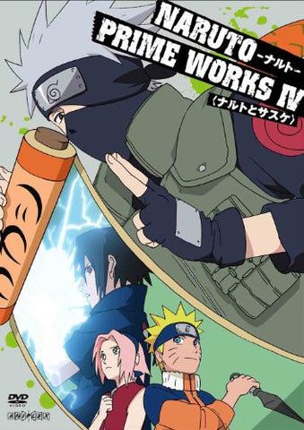 Image for Naruto Prime Works IV Naruto To Sasuke