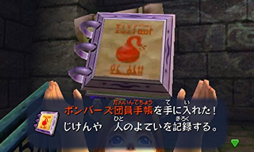 Image 9 for The Legend of Zelda: Majora's Mask 3D