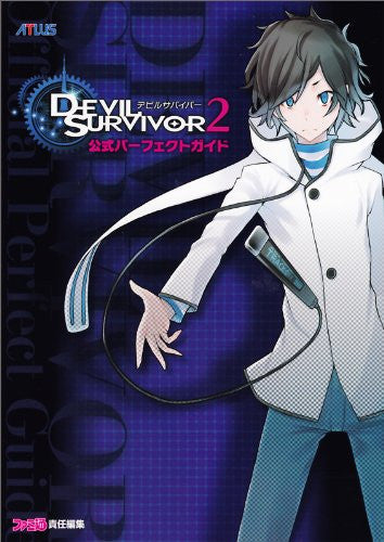 Image 1 for Devil Survivor Official Perfect Guide
