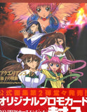 Thumbnail 1 for Aquarian Age Shishi No Senki Official Visual Book / Windows
